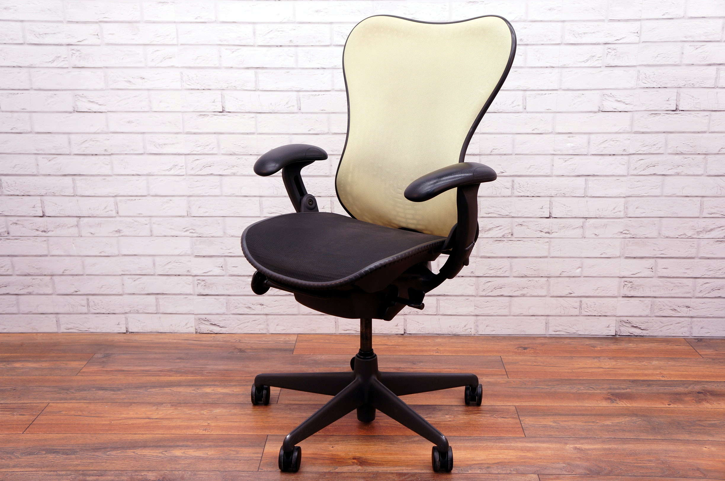 office chair lime green