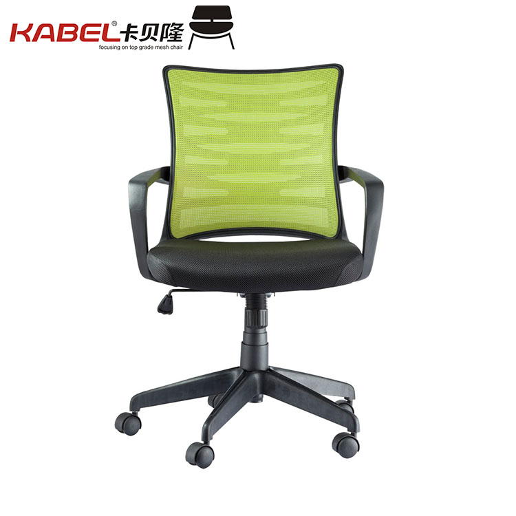 office chair won t stay up