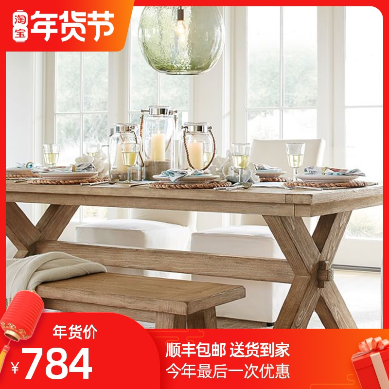 dining coffee table combination