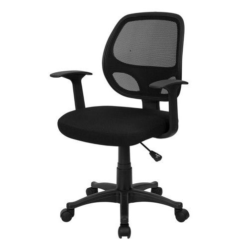 what is a good office chair