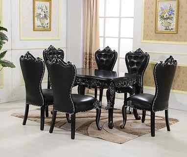 small black dining chairs