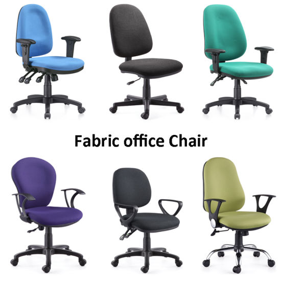 armless upholstered office chair