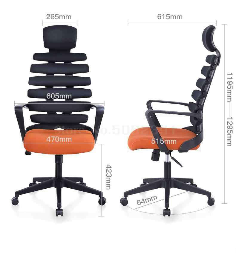 Ergonomics Office Chair Spine Protective Fishbone Chair Household Computer Chair Simple Modern Rotary Chair Office Chairs Aliexpress
