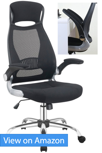 office chair for guitar players