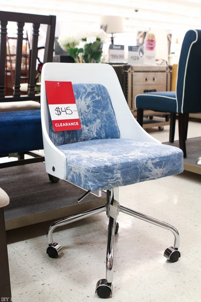 home goods office chair