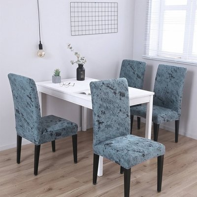 buy dining chair covers