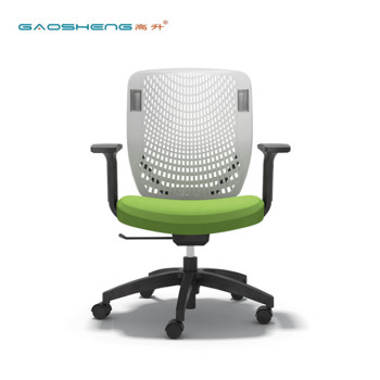 office chair sales