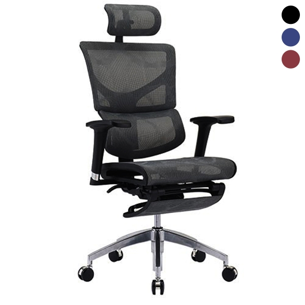 leg support for office chair
