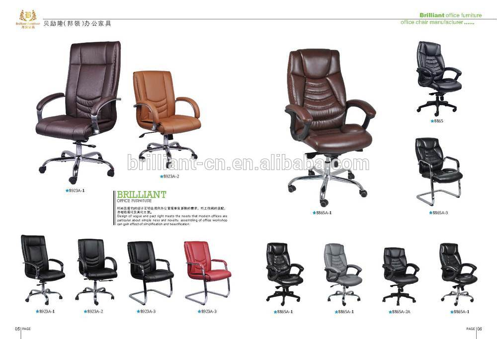 names of office chairs