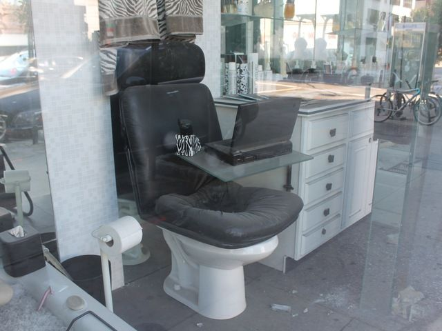 toilet office chair