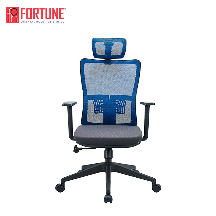 recommended office chairs