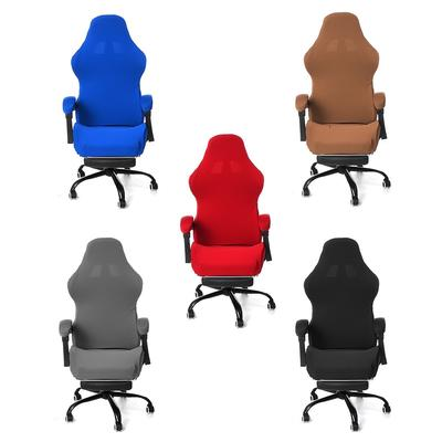 seat covers for office chairs