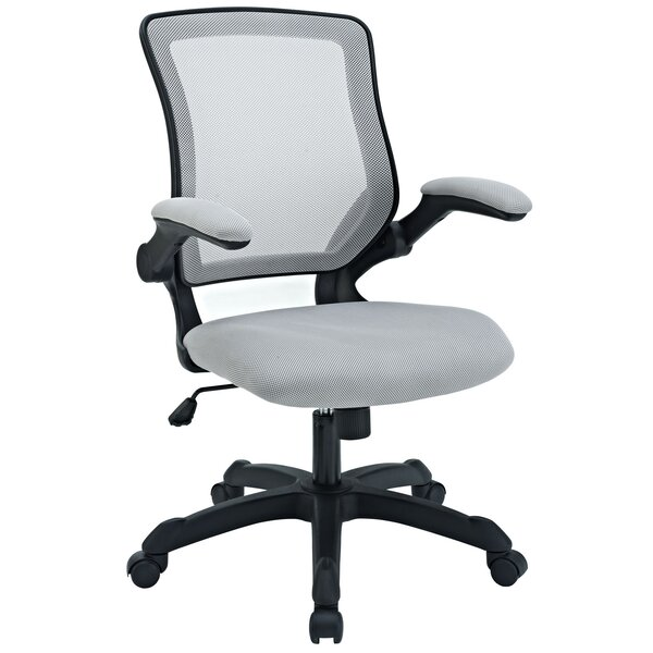 Ergonomic Office Chairs Up To 40 Off Through 02 16 Wayfair