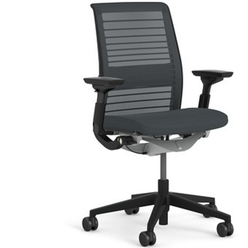 think office chair