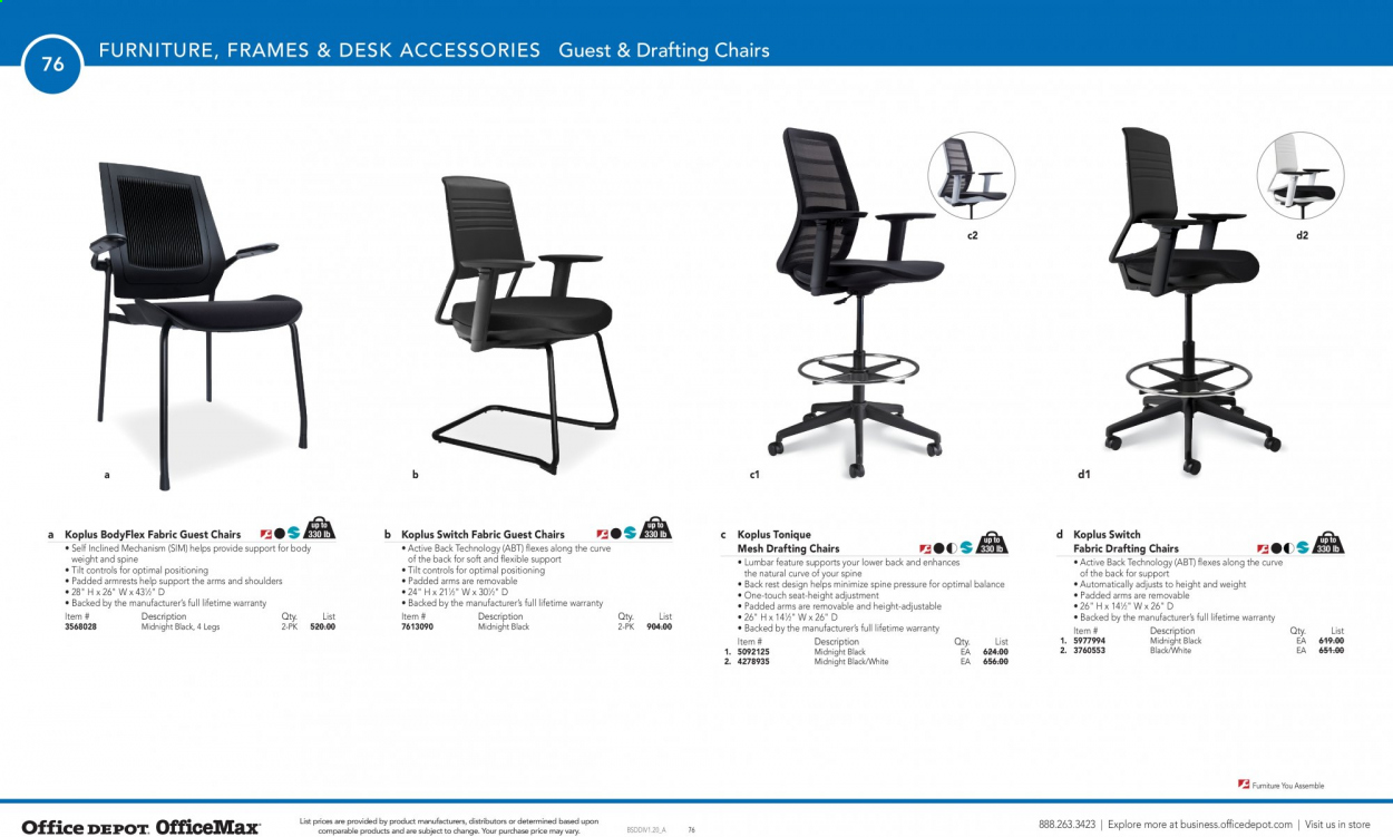 drafting chair office depot